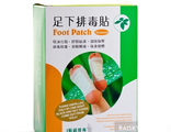 "Пластырь-детоксикант ""Foot Patch"" (Фут патч) на 10 дней"